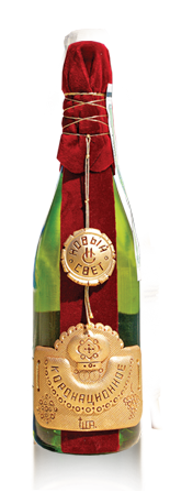 """Prince Golitsyn's """"Coronation"""" Sparkling Wine, still made to the original 1896 recipe today"""
